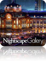 Nightscape Gallery
